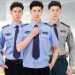段记 重庆工作服定制 团体服装定做 保安服治安服定做