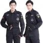 保安服  保安服装批发 保安服定做 重庆保安服装定做