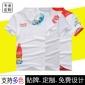翻领polo文化衫短袖t恤定制工作服广告衫团体服加工订做印字logo