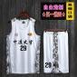 准者篮球服套装-球队球衣-篮球训练服-DIY定制印字印号球队服装